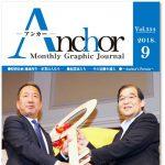 Anchor,経営情報誌,株式会社プレイヤーズ