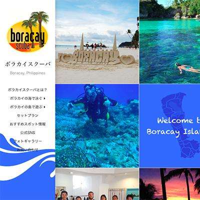 ボラカイスクーバ,フィリピンボラカイ島,スキューバダイビングショップ