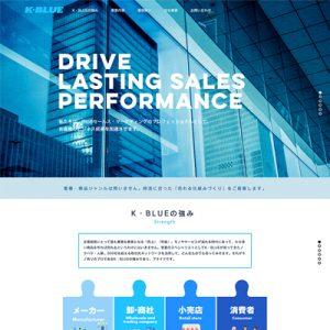 K・BLUE株式会社,ケーブルー,営業コンサルティング
