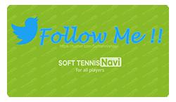 SOFT TENNIS Navi公式Twitter